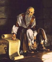 Sermon, 12th Sunday after Pentecost