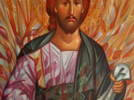 Sermon, 5th Sunday after Pentecost