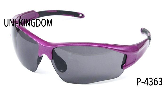 Sports sunglasses P-4363