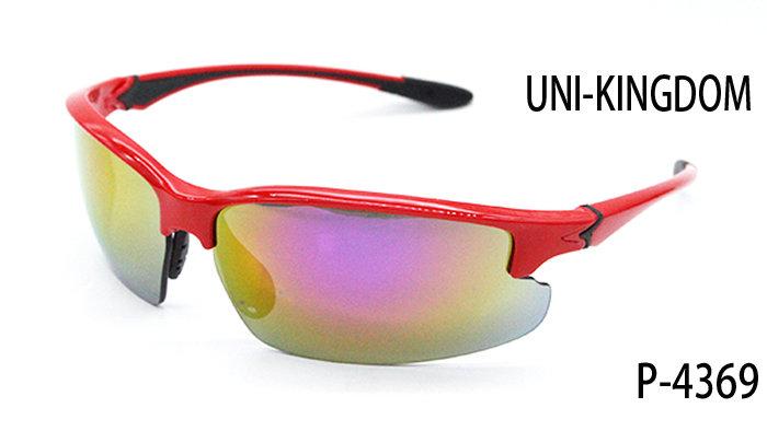 Sports sunglasses P-4369