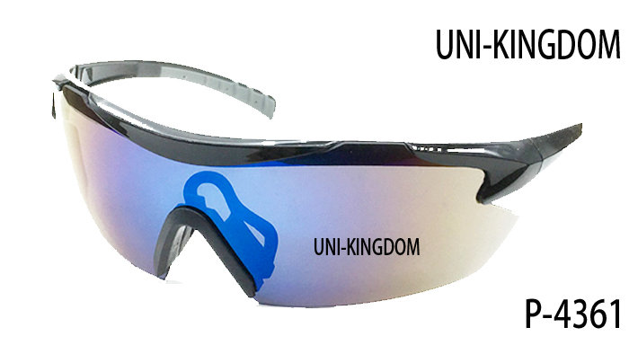 Sports sunglasses P-4361