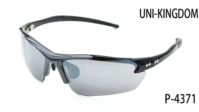 Sport sunglasses P-4371