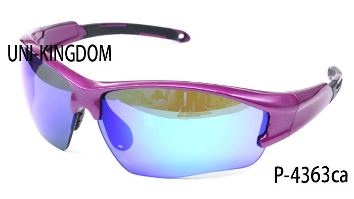 Sport sunglasses P-4363ca