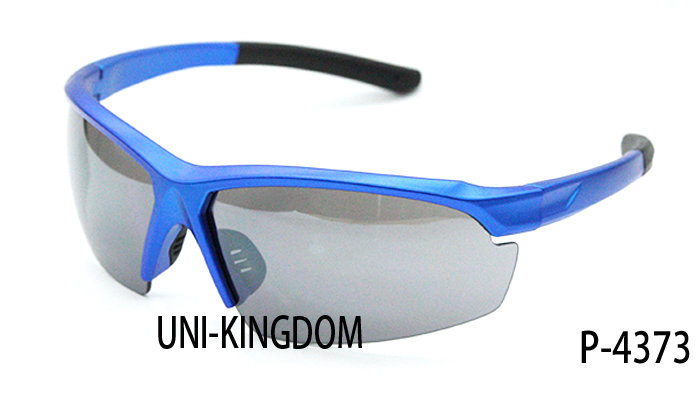 Sports sunglasses P-4373