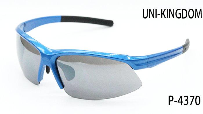 Sport eyewear P-4370