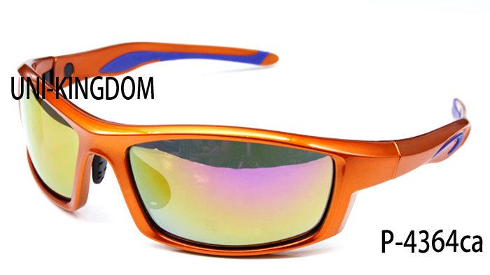 Sports Sunglasses P-4364ca