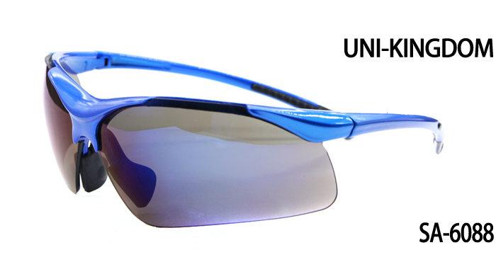 Sports sunglasses SA-6088