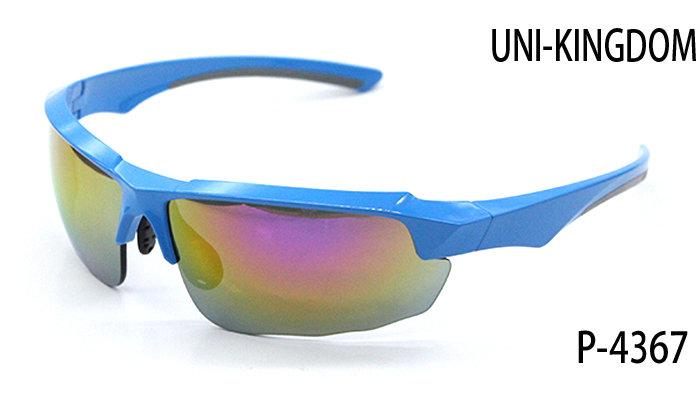 Sports sunglasses P-4367