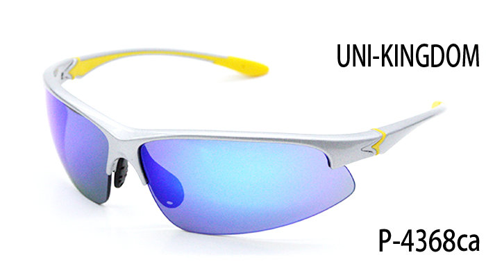 Sports sunglasses P-4368ca