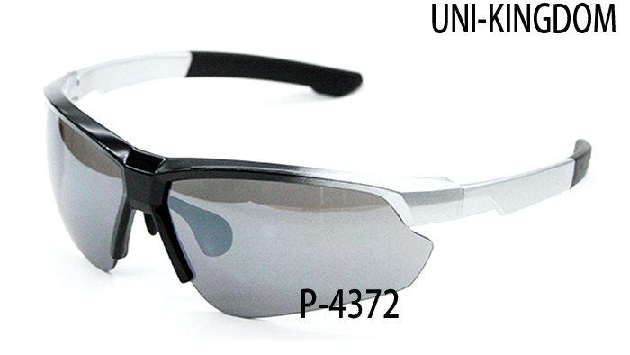 Sports sunglasses P-4372| UNI-KINGDOM | Manufacturer