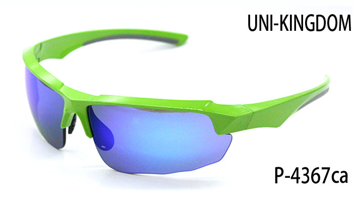 Sports sunglasses P-4367ca