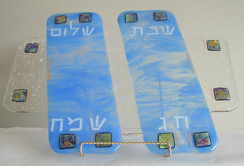 custom challah tray
