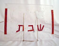 columns of peace challah tray