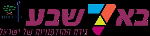 סמל-משולב-בלוגו.png