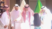 """وزير التعليم يدشن مبادرة """"ريادي"""" للتثقيف بريادة الأعمال والاستثمار"""