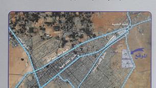 مخطط الصفوة 2 - Alsafwa Scheme 2