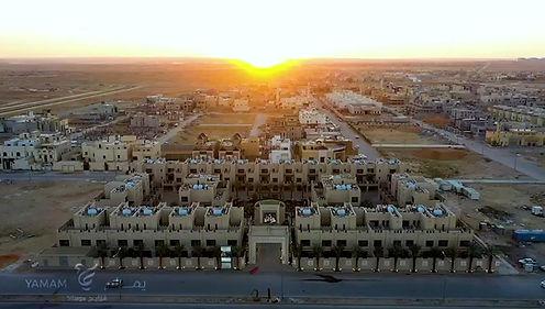 Yamam Village - يمام فيليج