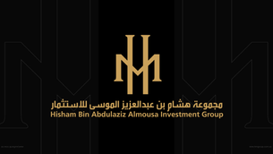 مشروع مستودعات الخبر - Khobar warehouses project