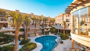 مجمع يمام السكني - Yamam residential complex