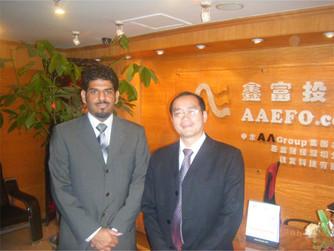 AA Group – Jordan CEO Visit to China