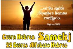 SAMECH CONFIAR Y APOYAR