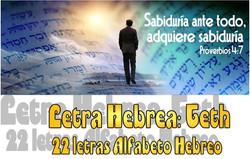 TETH 1 SABIDURIA