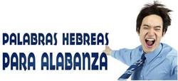 PALABRAS HEBREAS PARA ALABANZA
