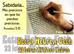 TETH 2 SABIDURIA