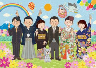 TAKUMA FAMILY