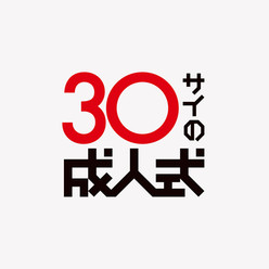 30 SEIJINSHIKI