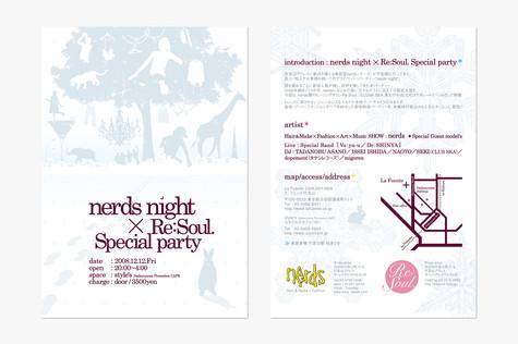 nerds night / Flyer