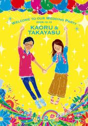 KAORU & TAKAYASU