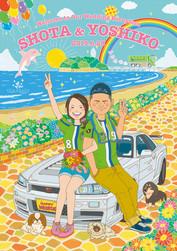 SHOTA & YOSHIKO