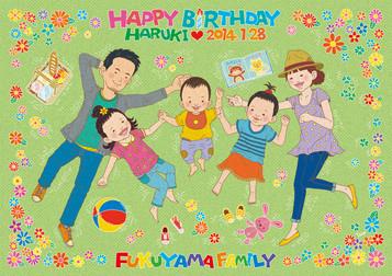 FUKUYAMA FAMILY