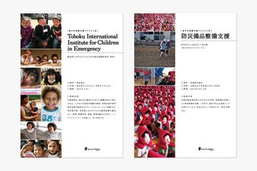SCJ / Poster