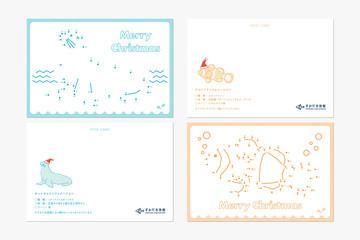 SUMIDA AQUARIUM / Card
