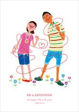 ERI & KATSUTOSHI