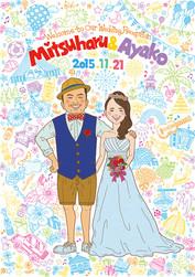 MITSUHARU & AYAKO