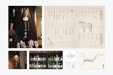 KAMOSUYA / Graphic tools