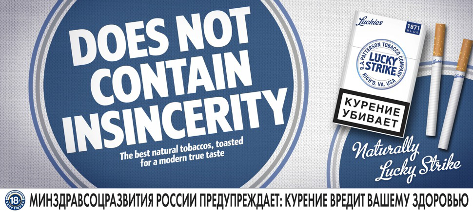 LS Sincerity wix.jpg