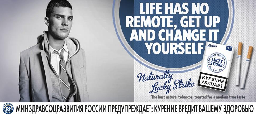 LS Remote wix.jpg