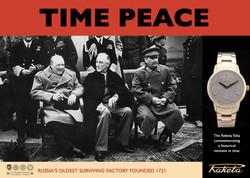 time peace 2.jpg