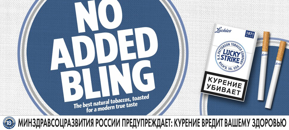 LS Bling wix.jpg
