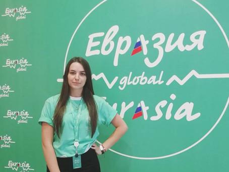 Студентка из Северной Осетии выиграла грант на форуме «Евразия Global»