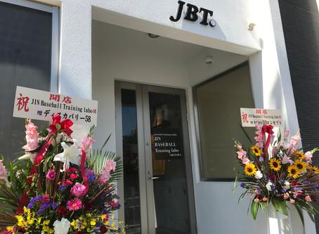 祝 JBT Open ⚾️