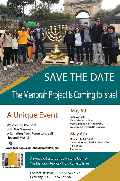menorah-event-invite-ad2-eng-team.png