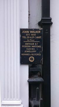 London time capsule