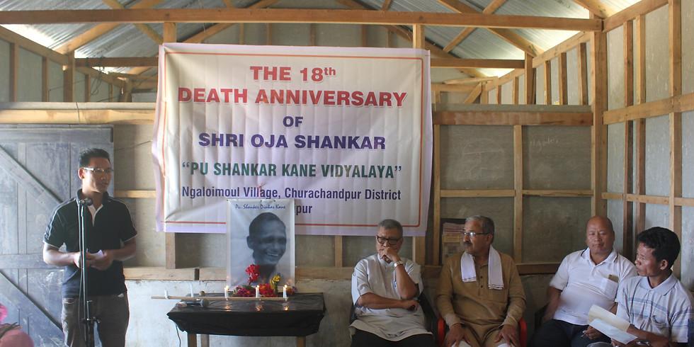 Commemorate Death Anniversary of Late Shri Bhayyaji Kane
