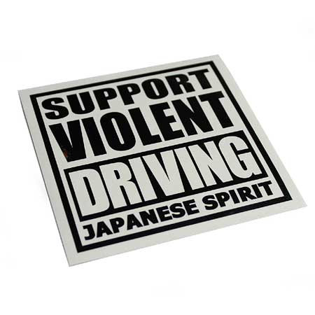 HC JAPANESE SPIRIT DECAL STICKER BLK