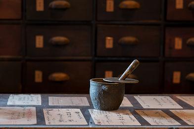 Chinese Herbal Pharmacy